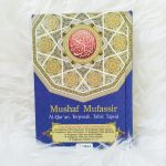 AlQuran Muffasir A6