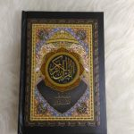 Al Quran Utsmani Hard Cover A6