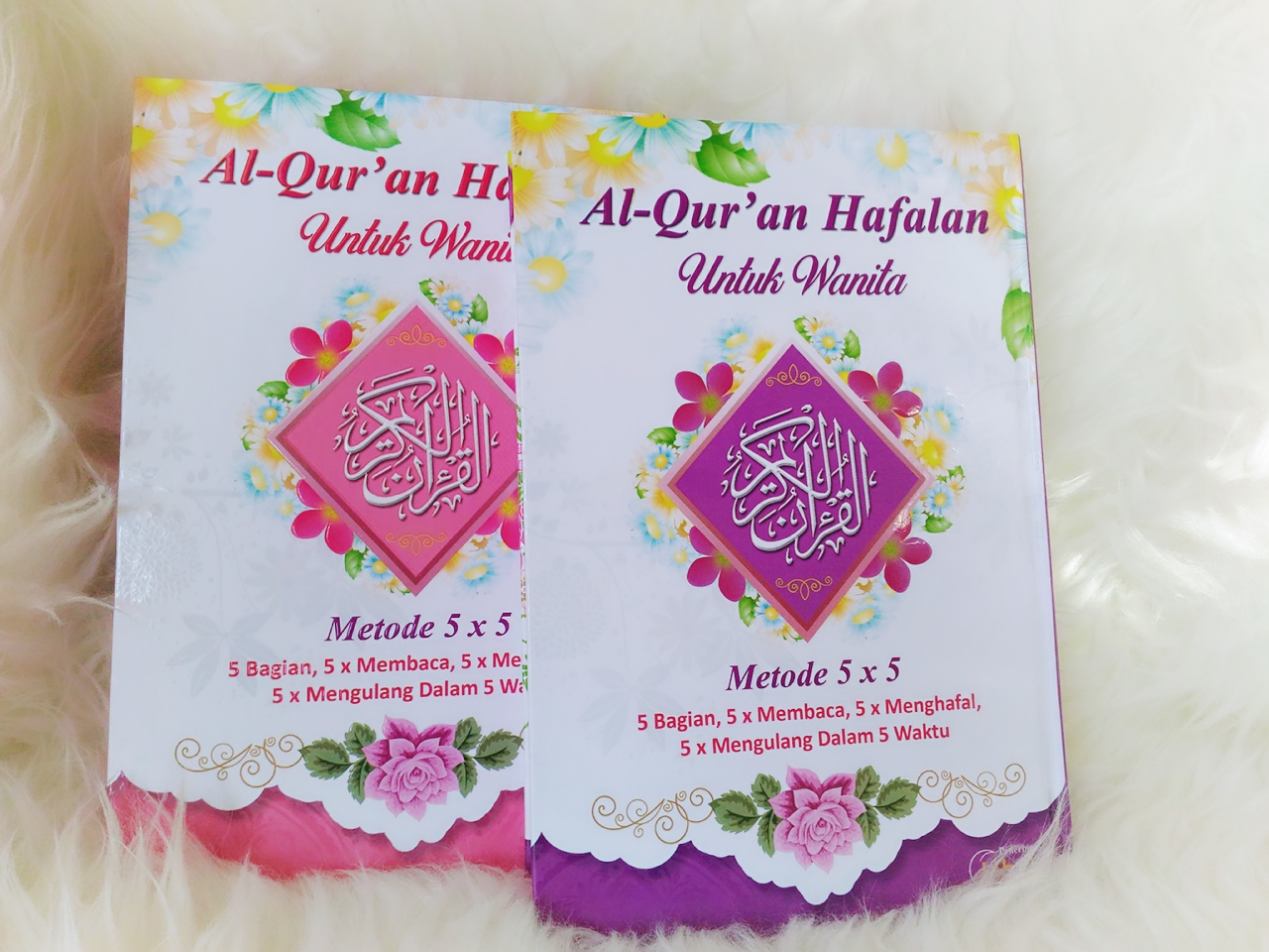 AlQuran Hafalan Muslimah (3)