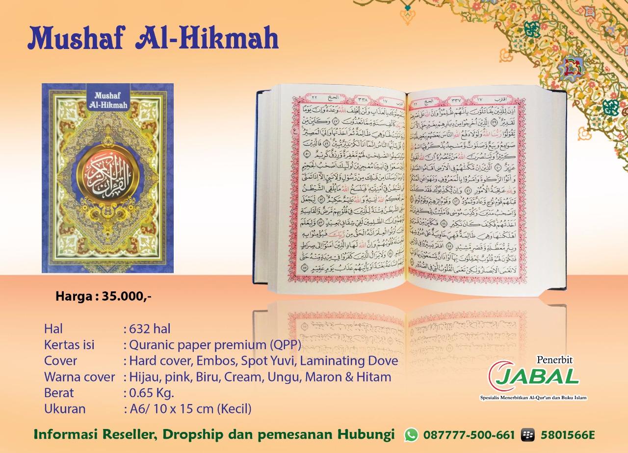 Alquran mushaf al hikmah