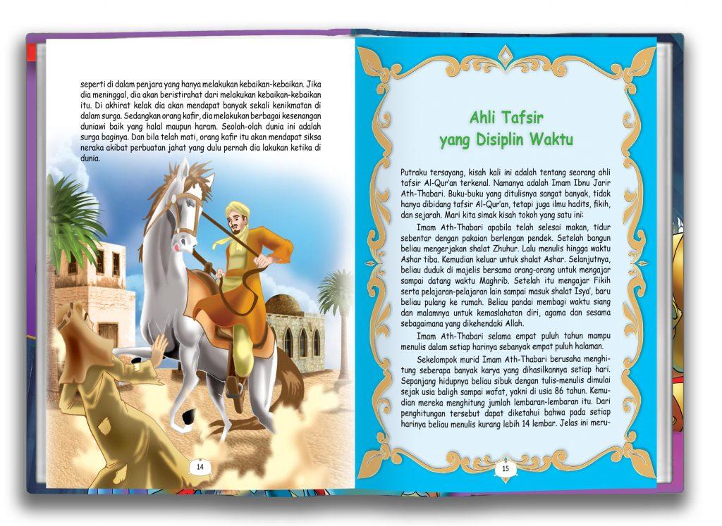 grosir buku islam anak pengantar tidur