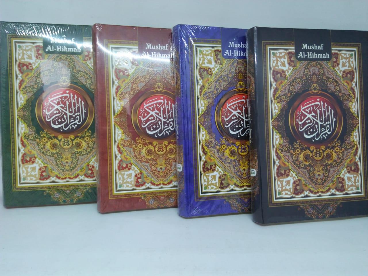 al quran mushaf al hikmah hard cover