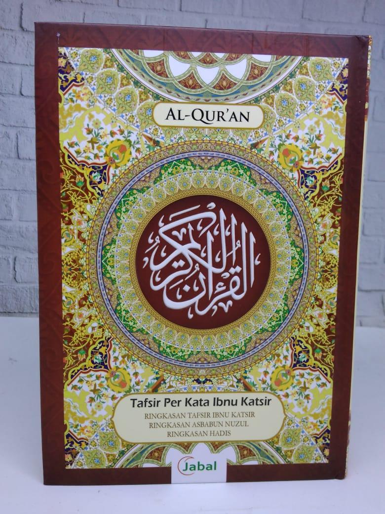 Al Quran Terjemah dan Tafsir Per Kata Ibnu Katsir